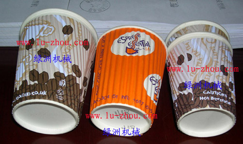 Corrugated Paper Cups,Special Paper Cups